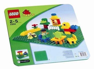 LEGO DUPLO 2304 Bouwplaat 24 x 24 noppen